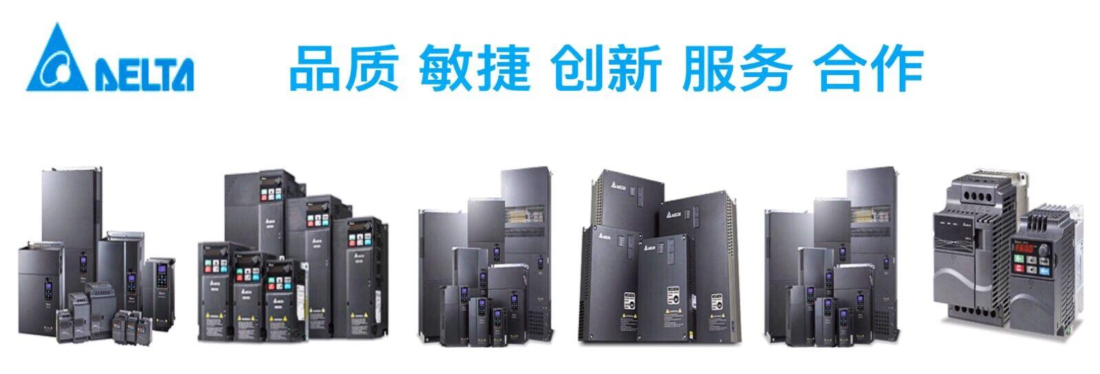 上海盈禾guo际guo际自动化设bei有限公si